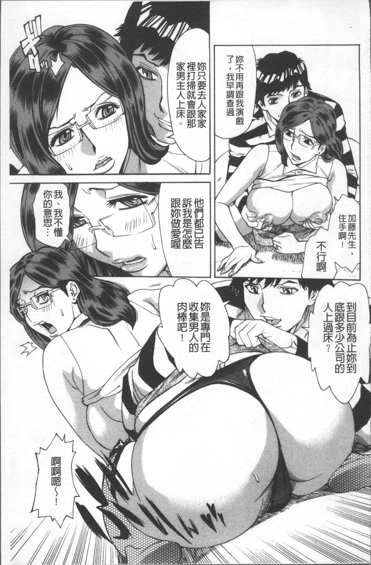 Hitozuma Kanshasai - SUPER EROTIC WIFE'S FESTIVAL 30