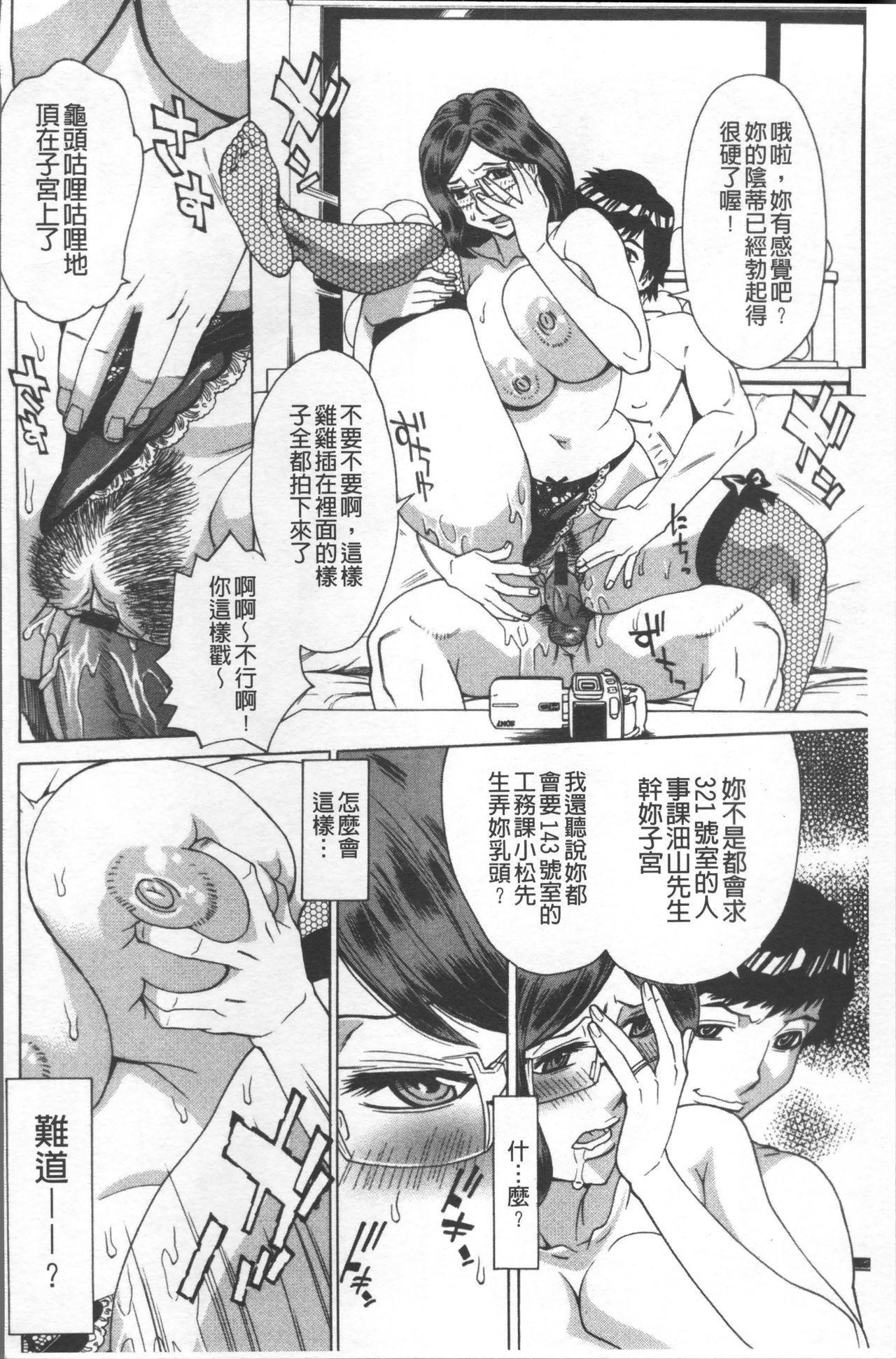 Hitozuma Kanshasai - SUPER EROTIC WIFE'S FESTIVAL 37