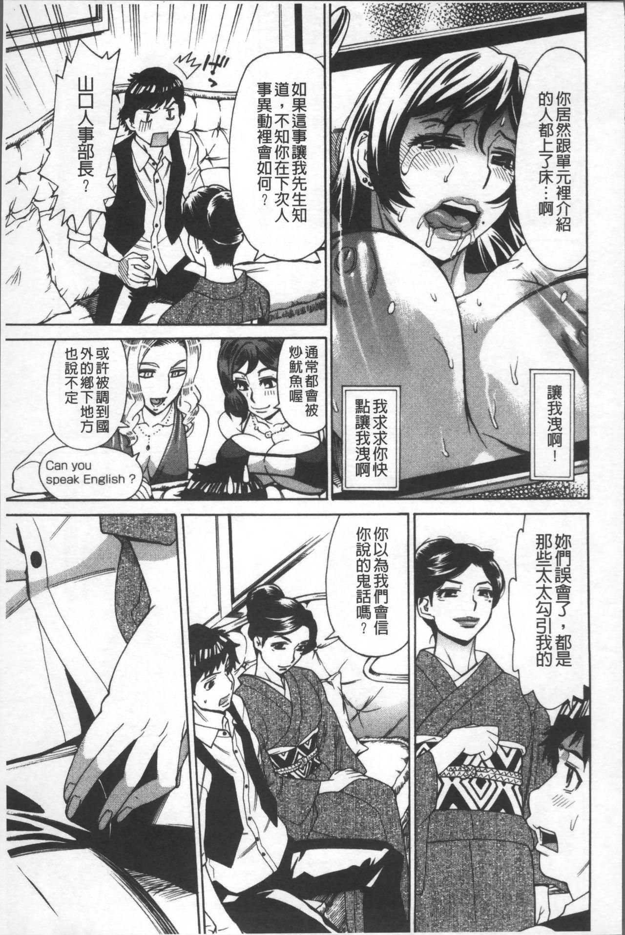 Hitozuma Kanshasai - SUPER EROTIC WIFE'S FESTIVAL 48