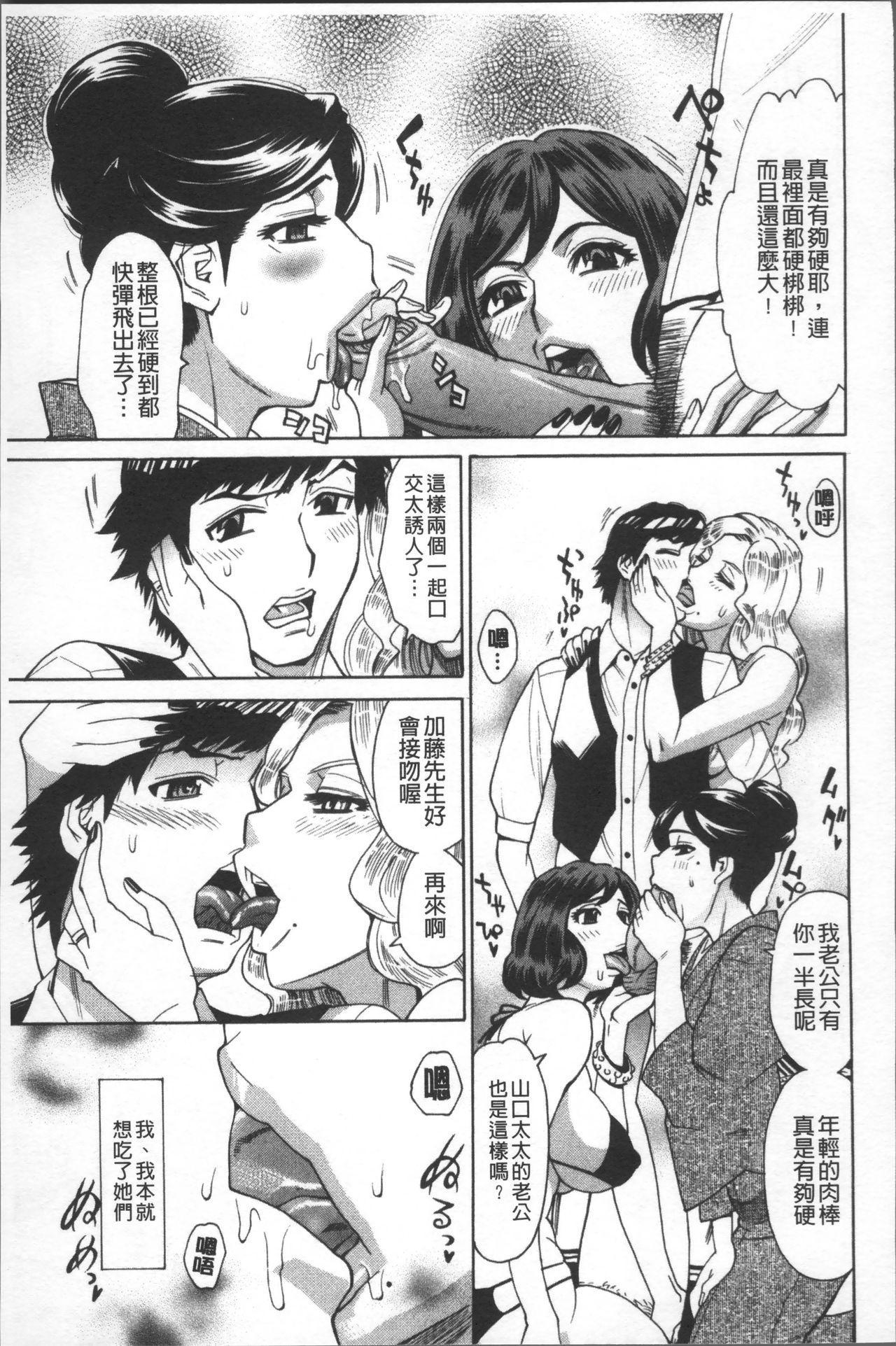 Hitozuma Kanshasai - SUPER EROTIC WIFE'S FESTIVAL 50
