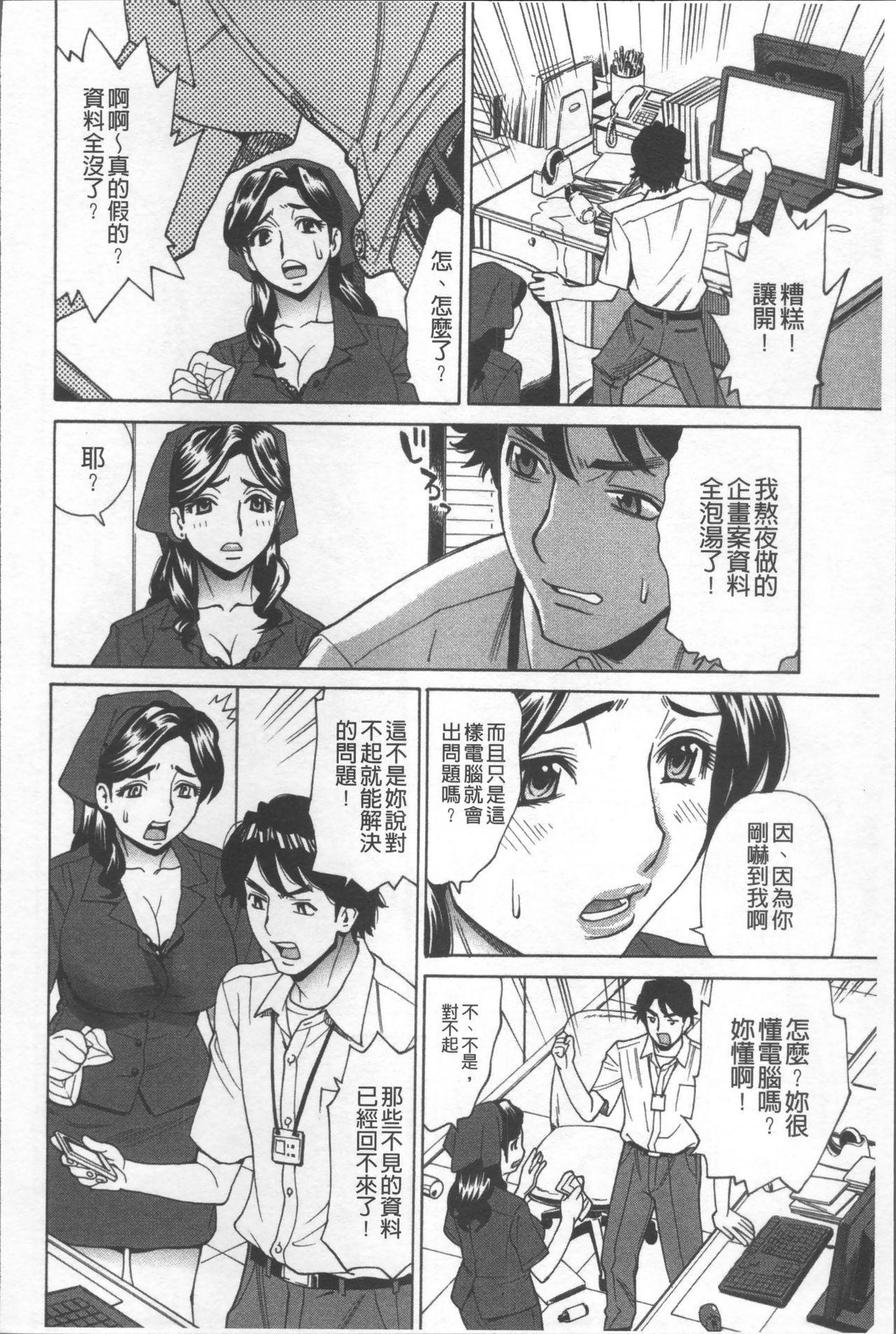Hitozuma Kanshasai - SUPER EROTIC WIFE'S FESTIVAL 65