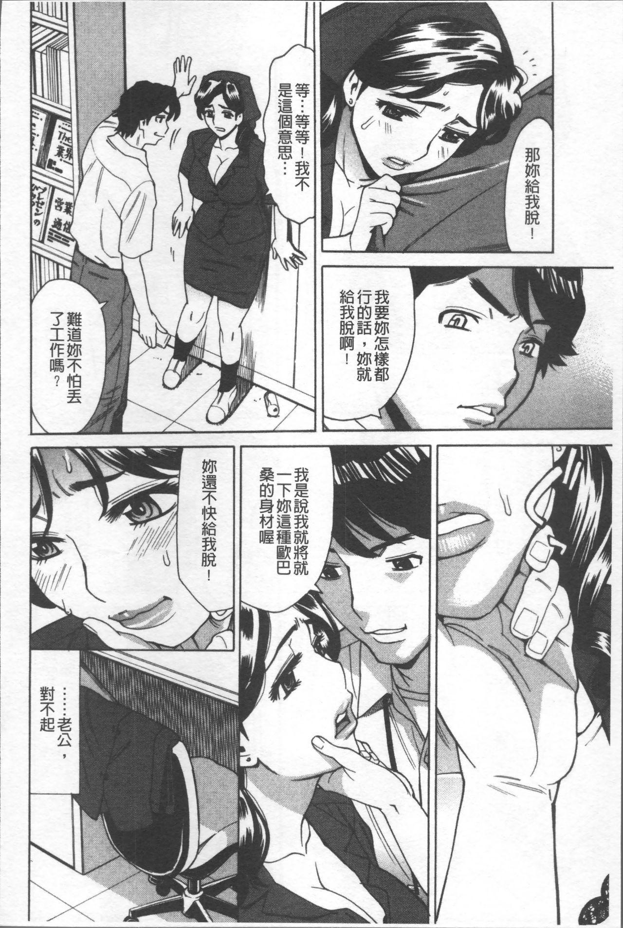 Hitozuma Kanshasai - SUPER EROTIC WIFE'S FESTIVAL 67