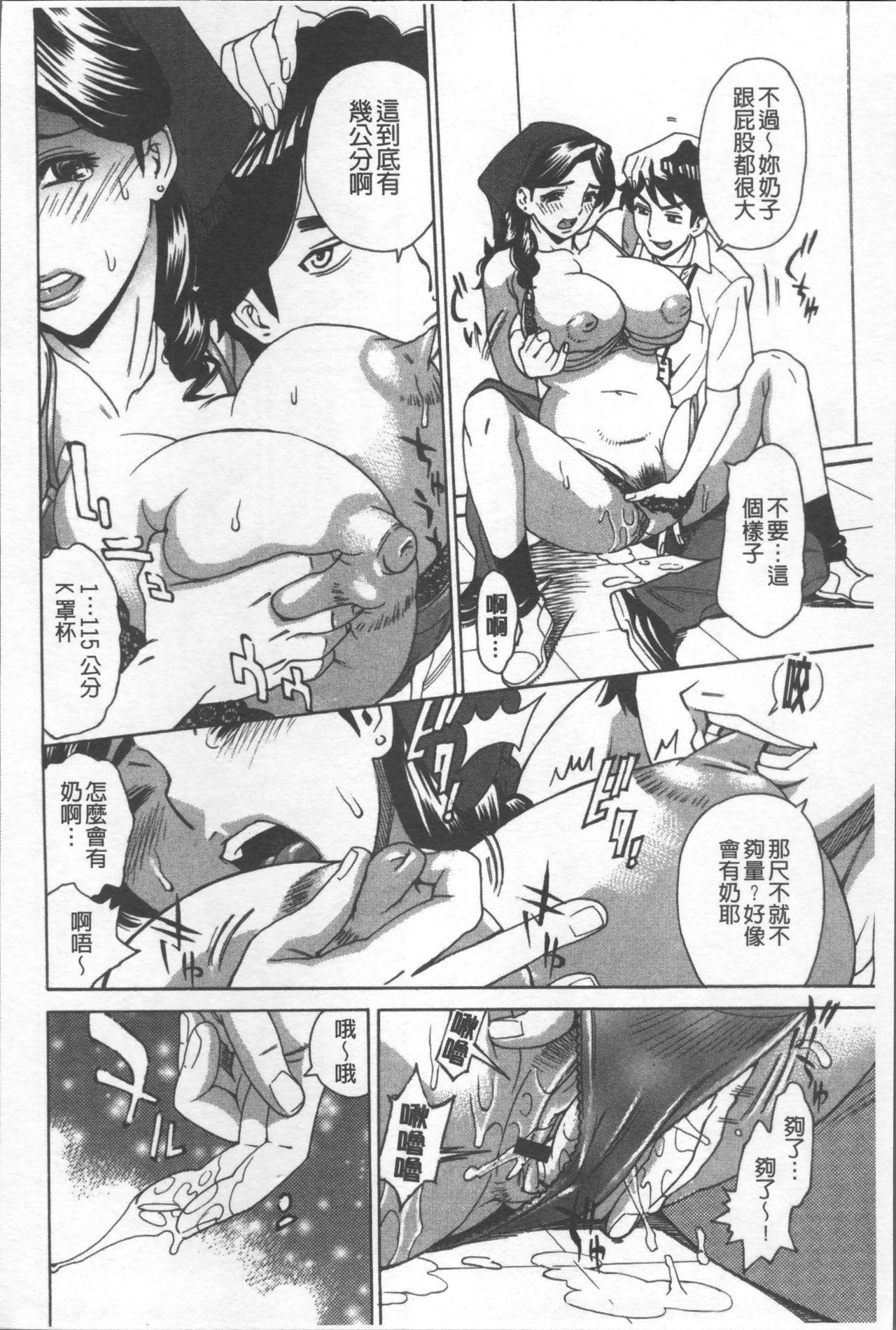 Hitozuma Kanshasai - SUPER EROTIC WIFE'S FESTIVAL 71