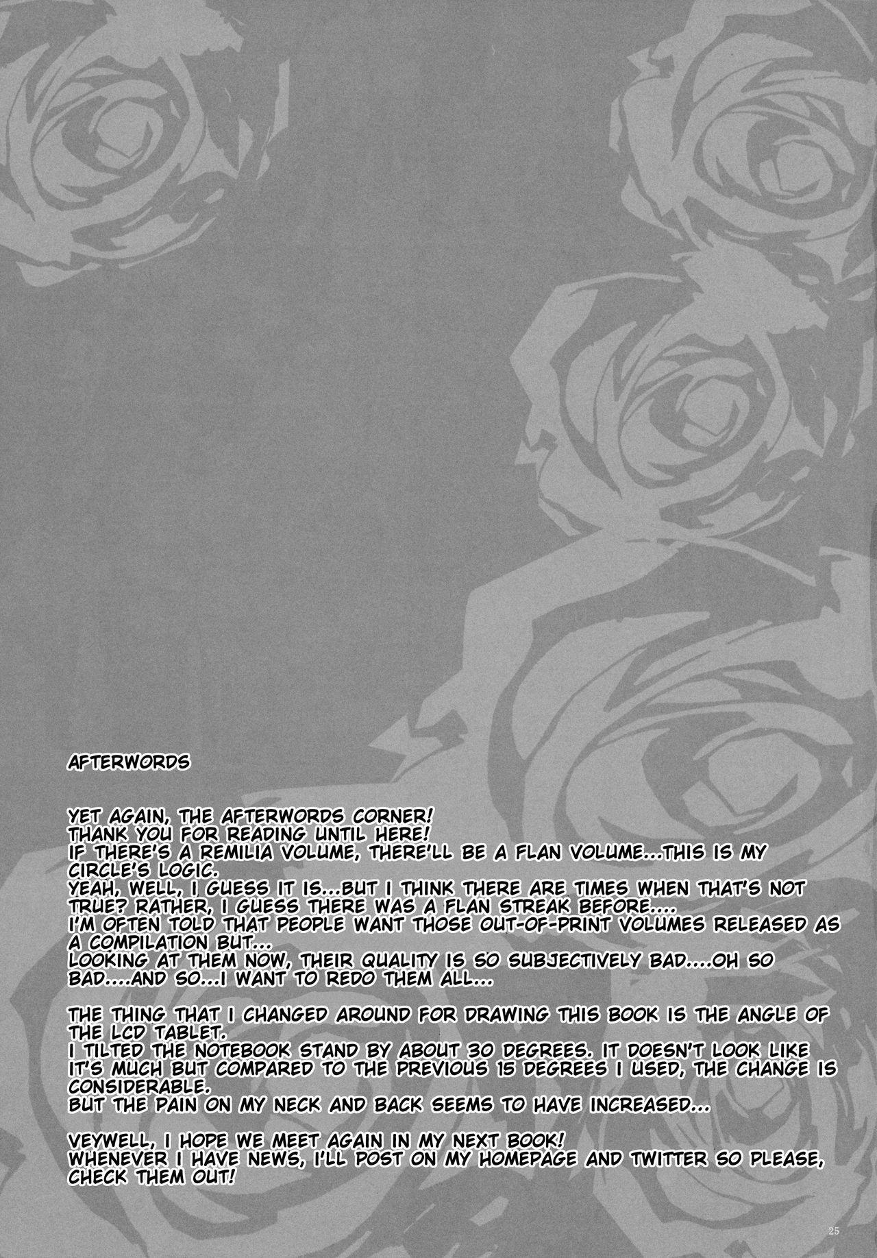 (C91) [MegaSoundOrchestra (Sanwaribiki)] Gensou Enkou -Flandre- Shoku (Touhou Project) [English] [SMDC] 24