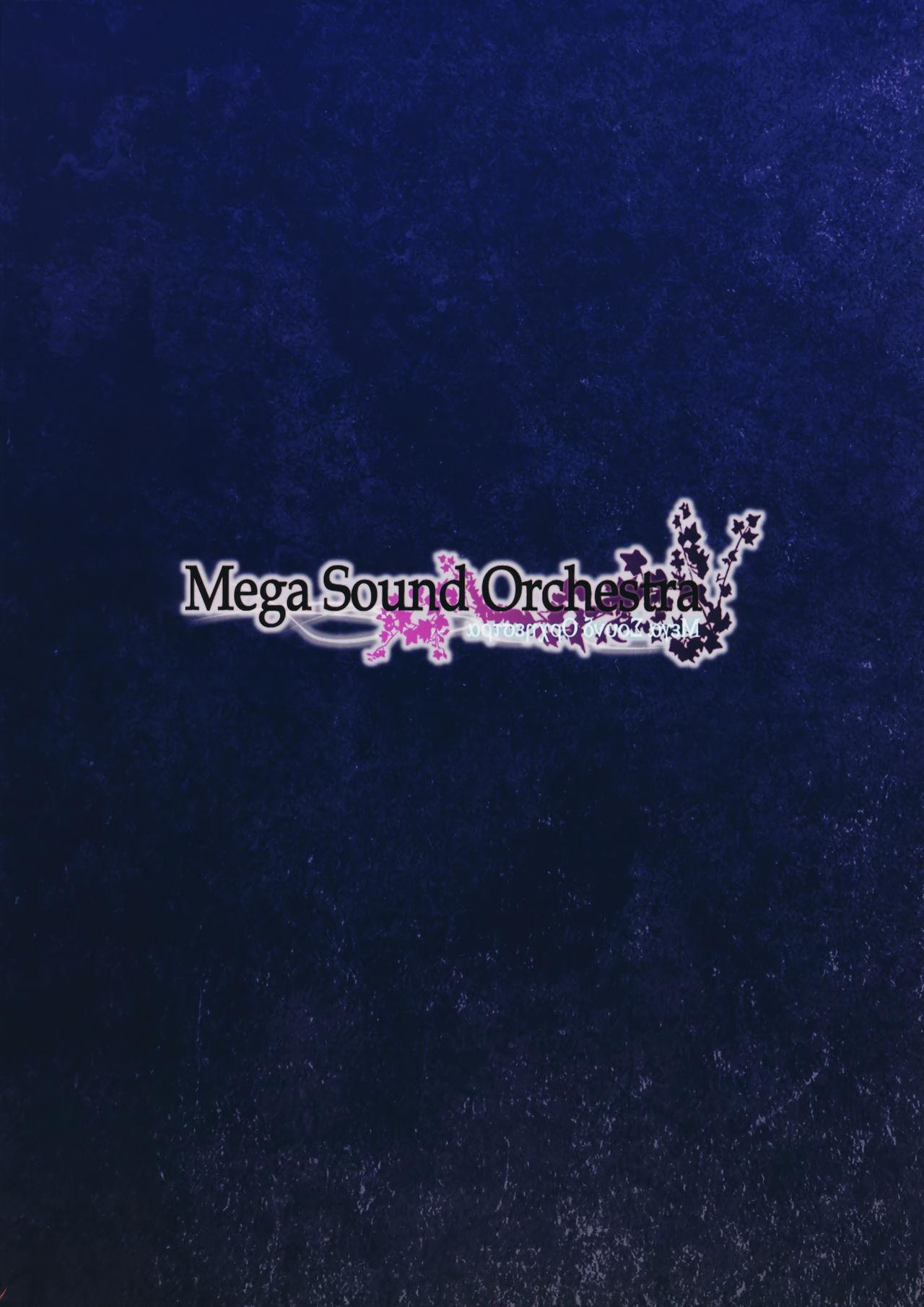 (C91) [MegaSoundOrchestra (Sanwaribiki)] Gensou Enkou -Flandre- Shoku (Touhou Project) [English] [SMDC] 26