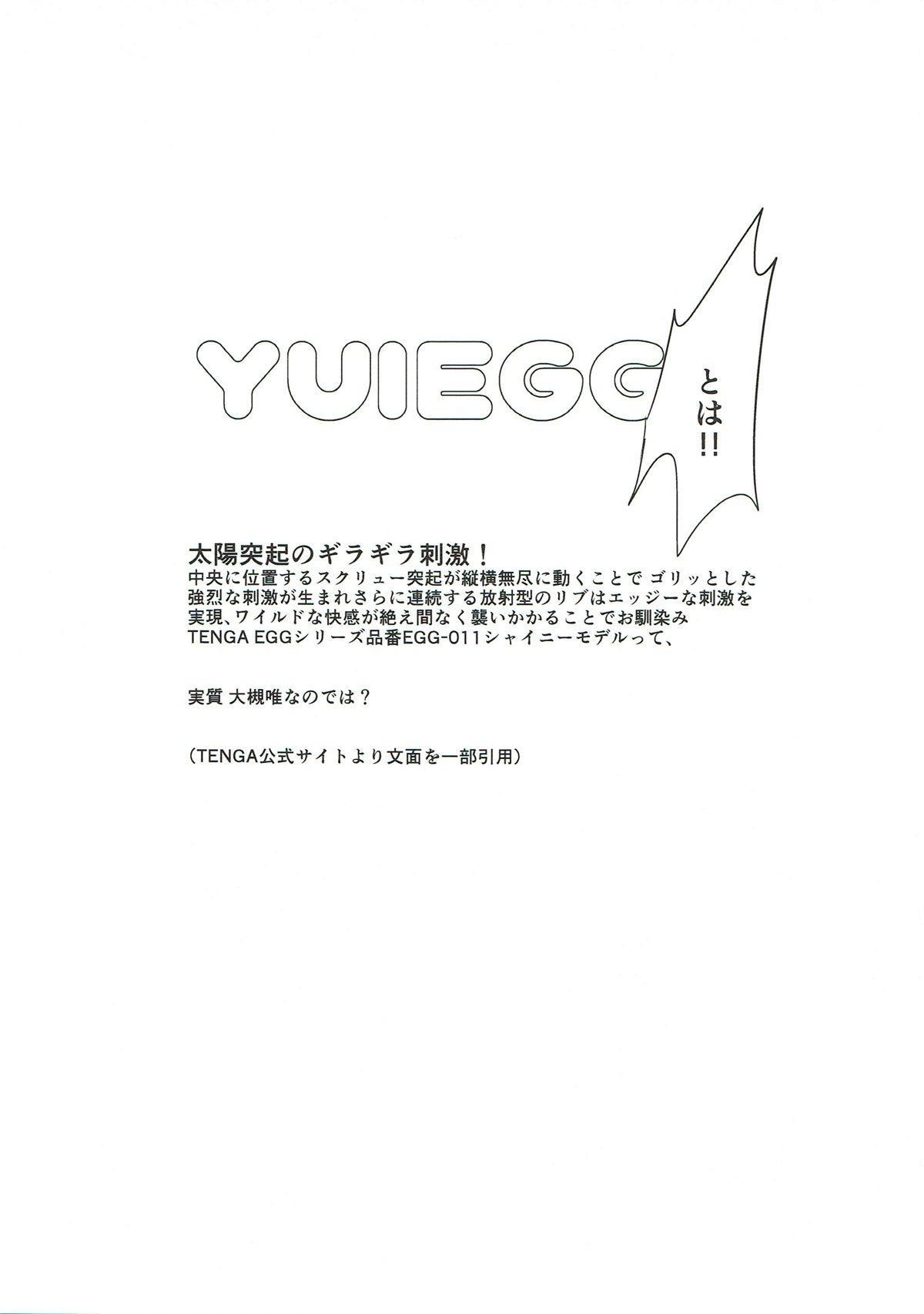 YUI EGG 1