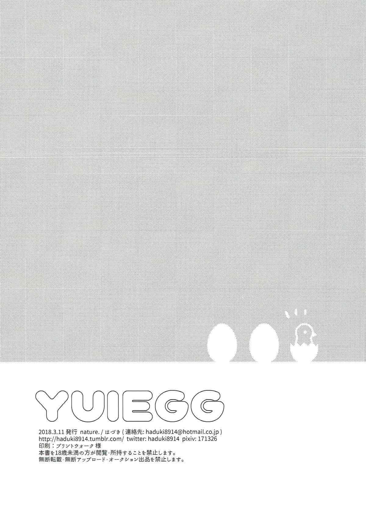YUI EGG 19