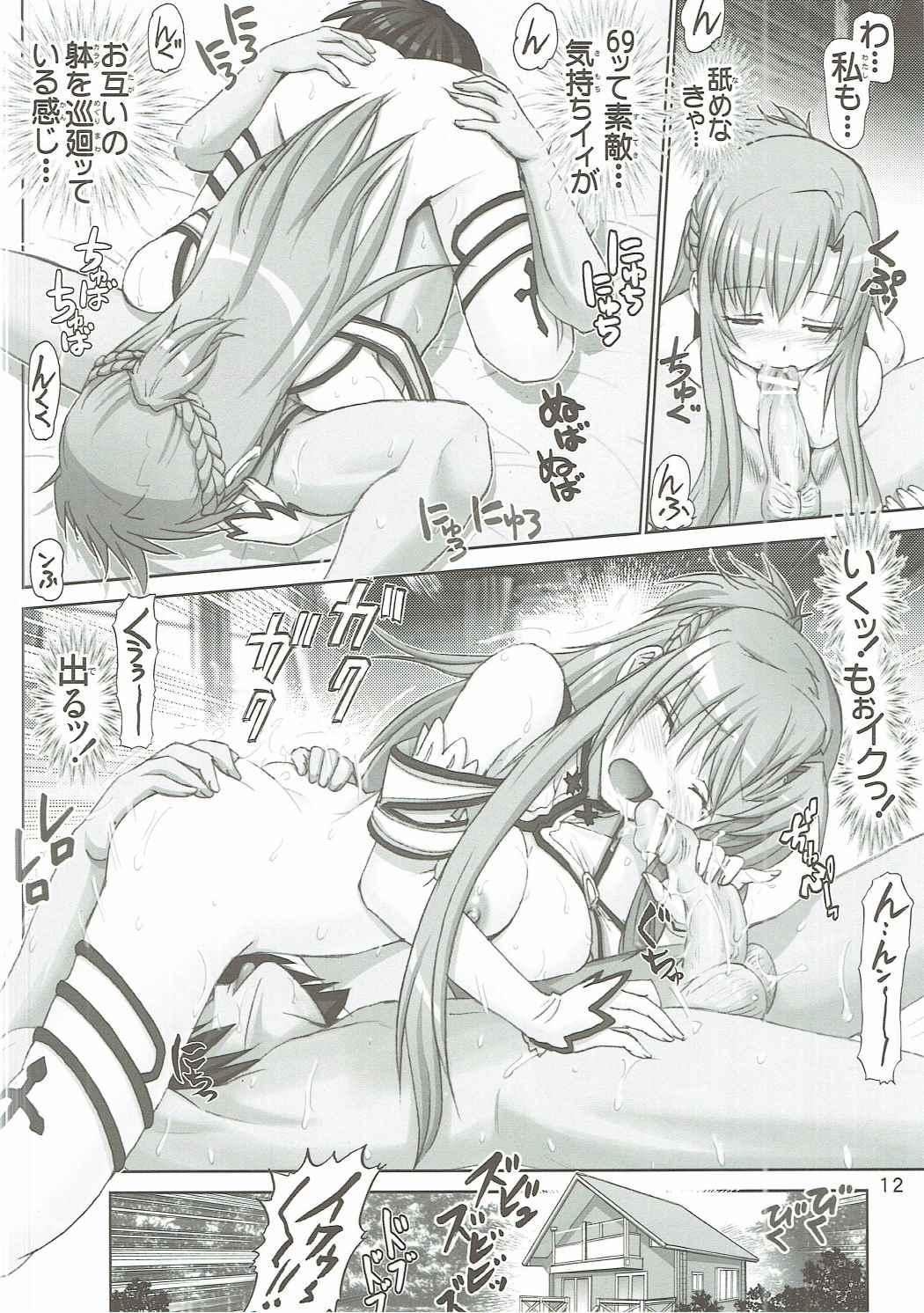 Sword Tsuma Asuna - The wife equipped with a sword, ASUNA 10