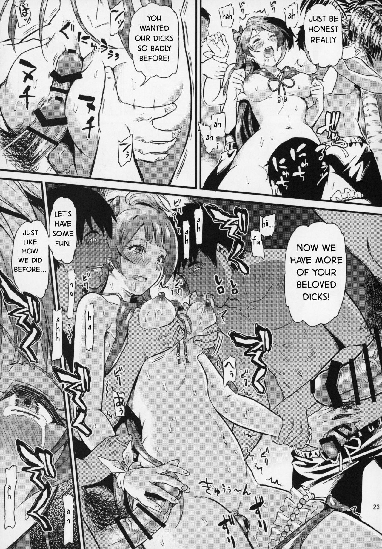 Joshidaisei Minami Kotori no YariCir Jikenbo Case. 2 | College Girl Kotori Minami's Hookup Circle Files Case #2 21