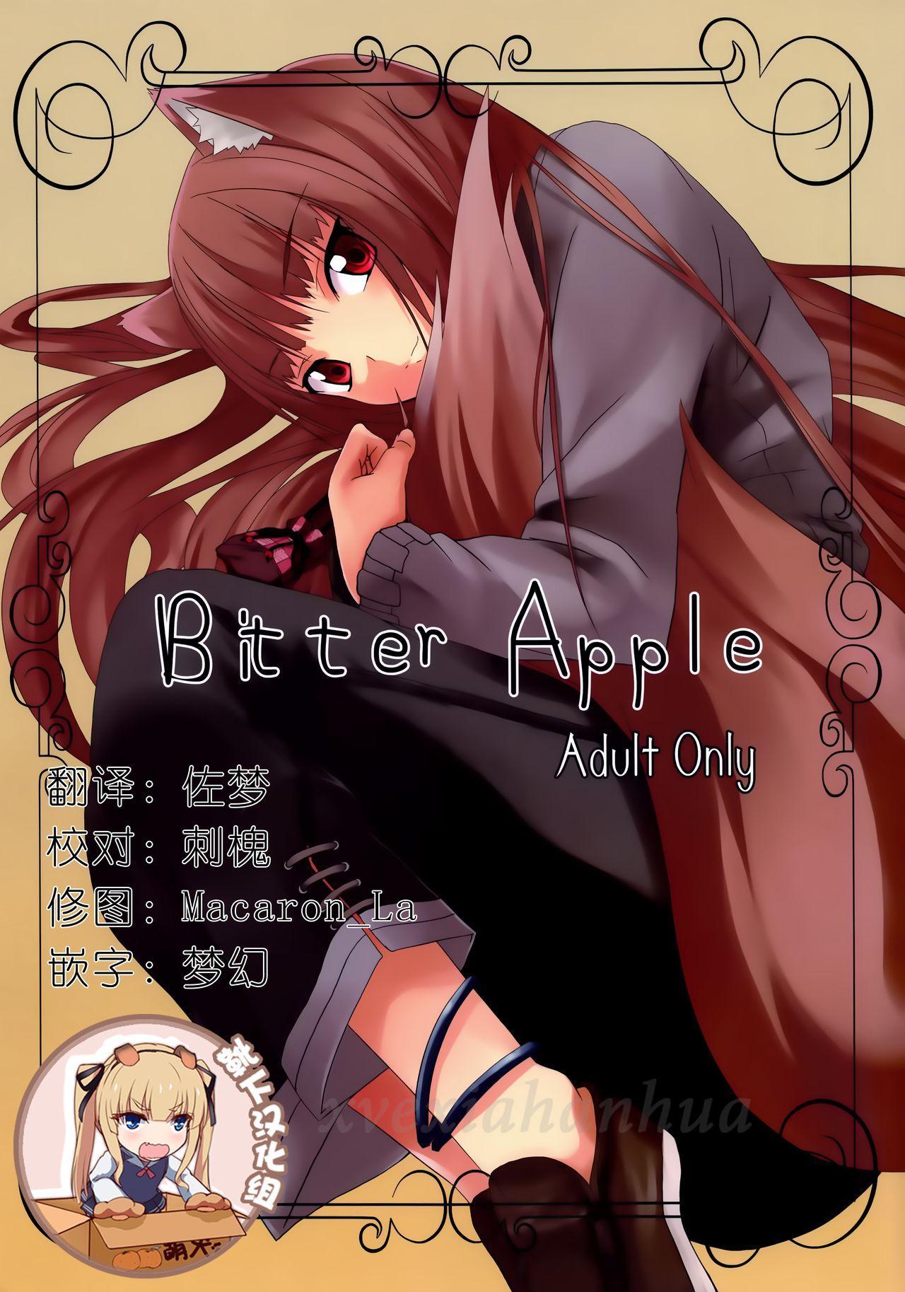 Bitter Apple 0