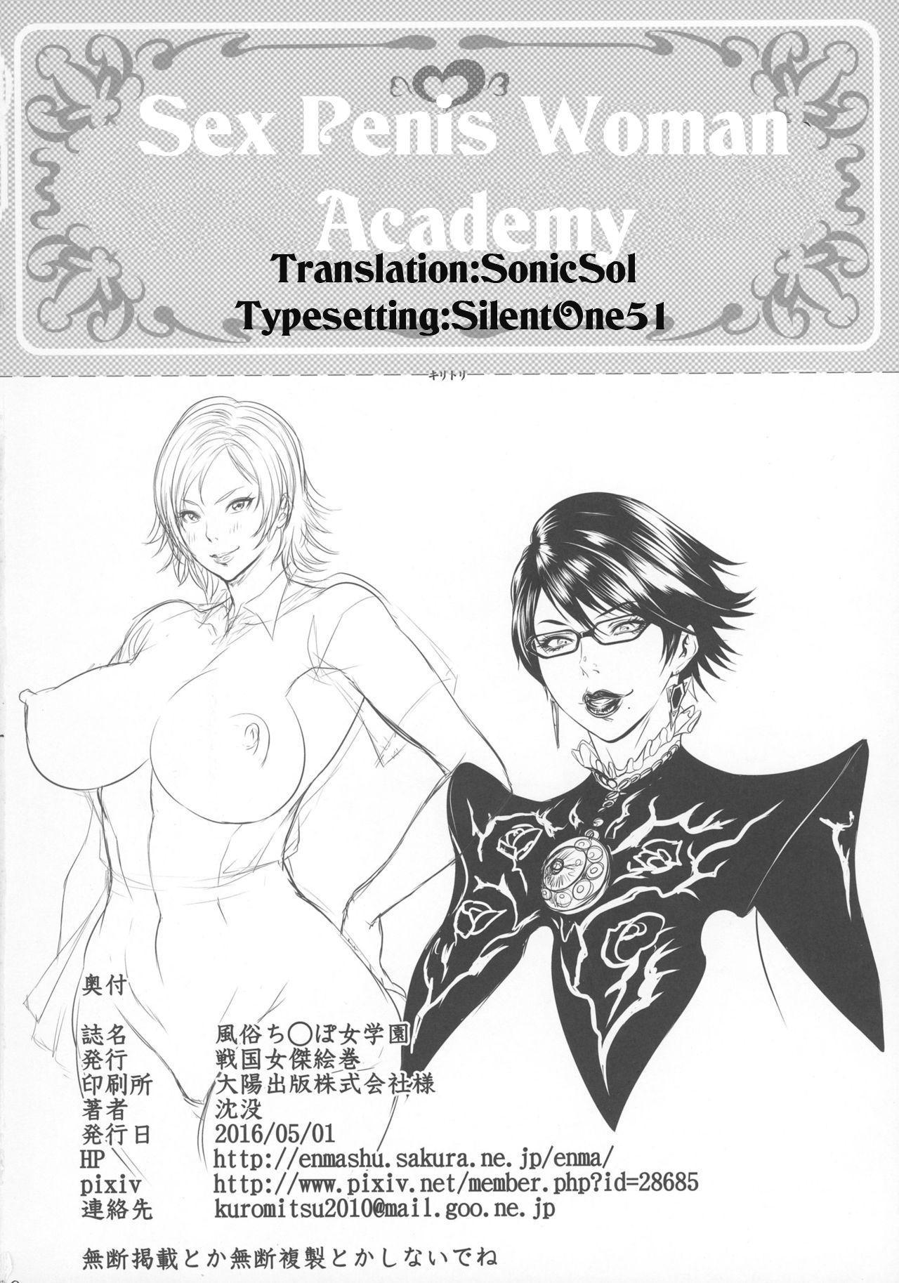 Fuuzoku Chinpo Jogakuen | Sexy Penis Women Academy 18