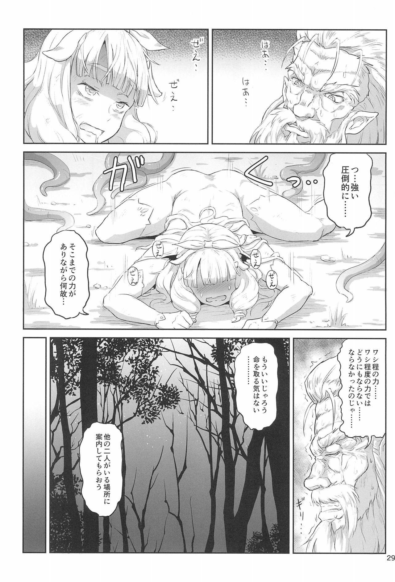Futanari Santa-chan Final! 28