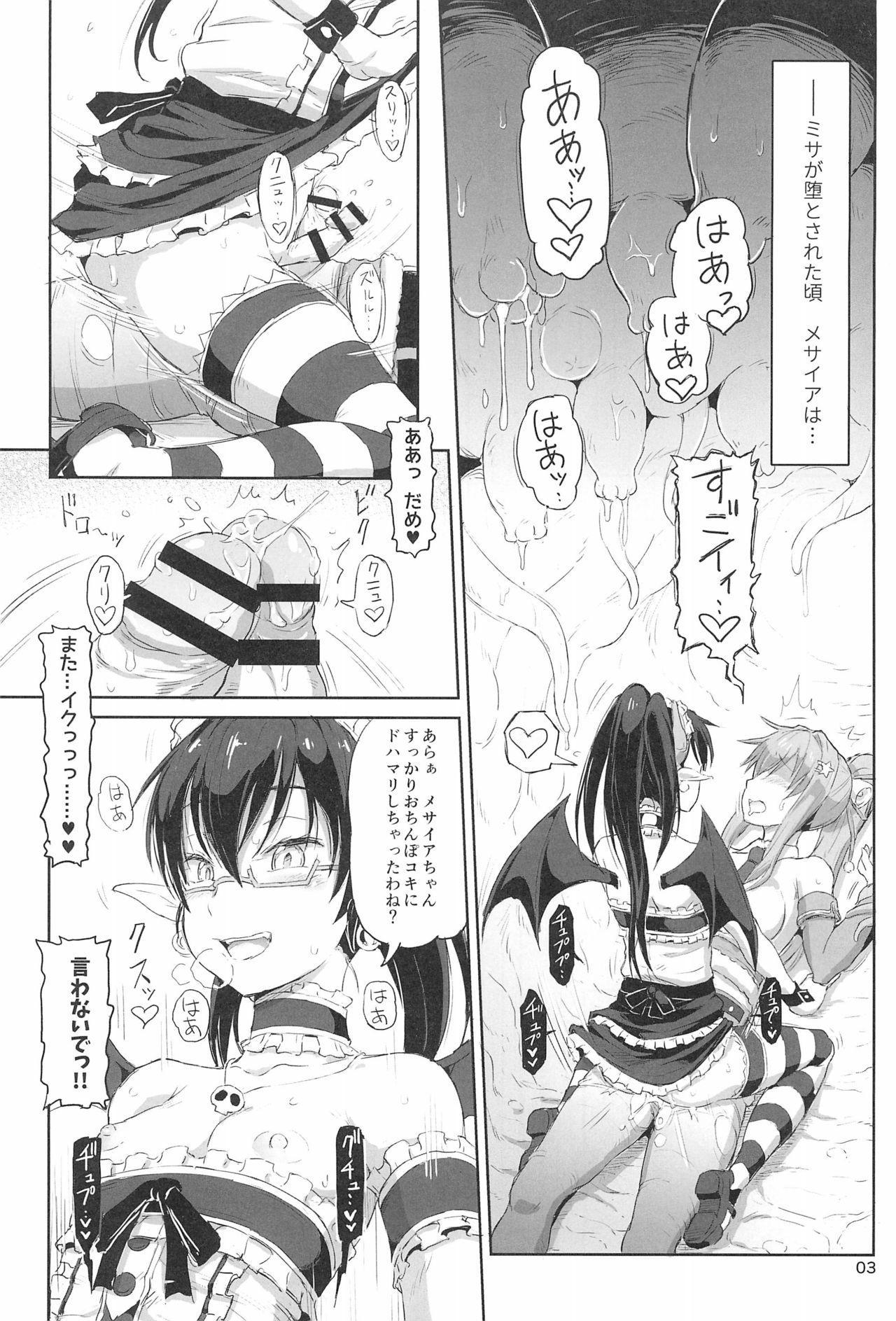 Futanari Santa-chan Final! 2