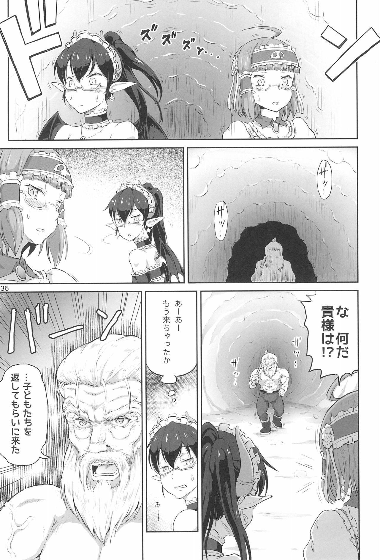 Futanari Santa-chan Final! 35