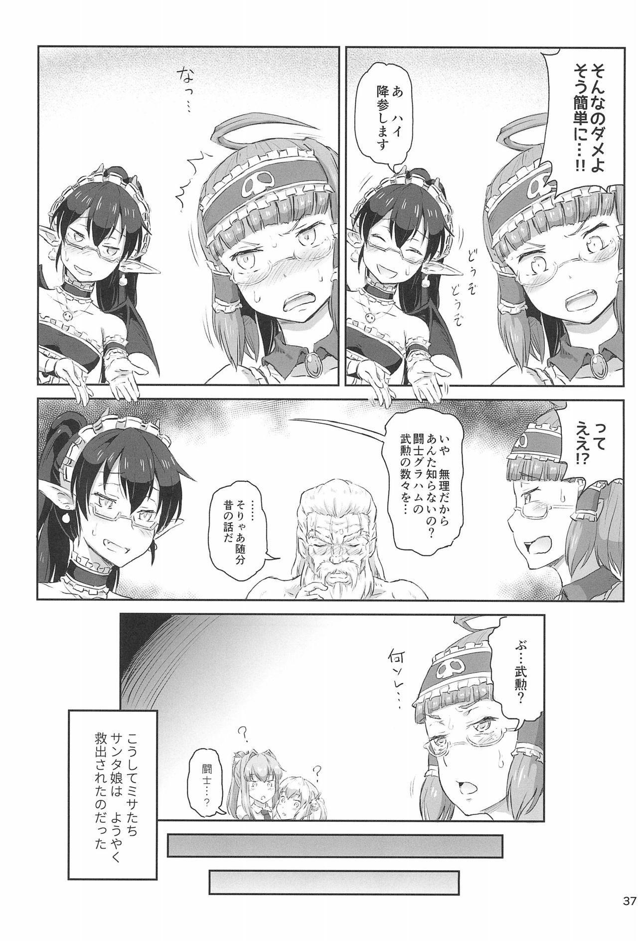 Futanari Santa-chan Final! 36