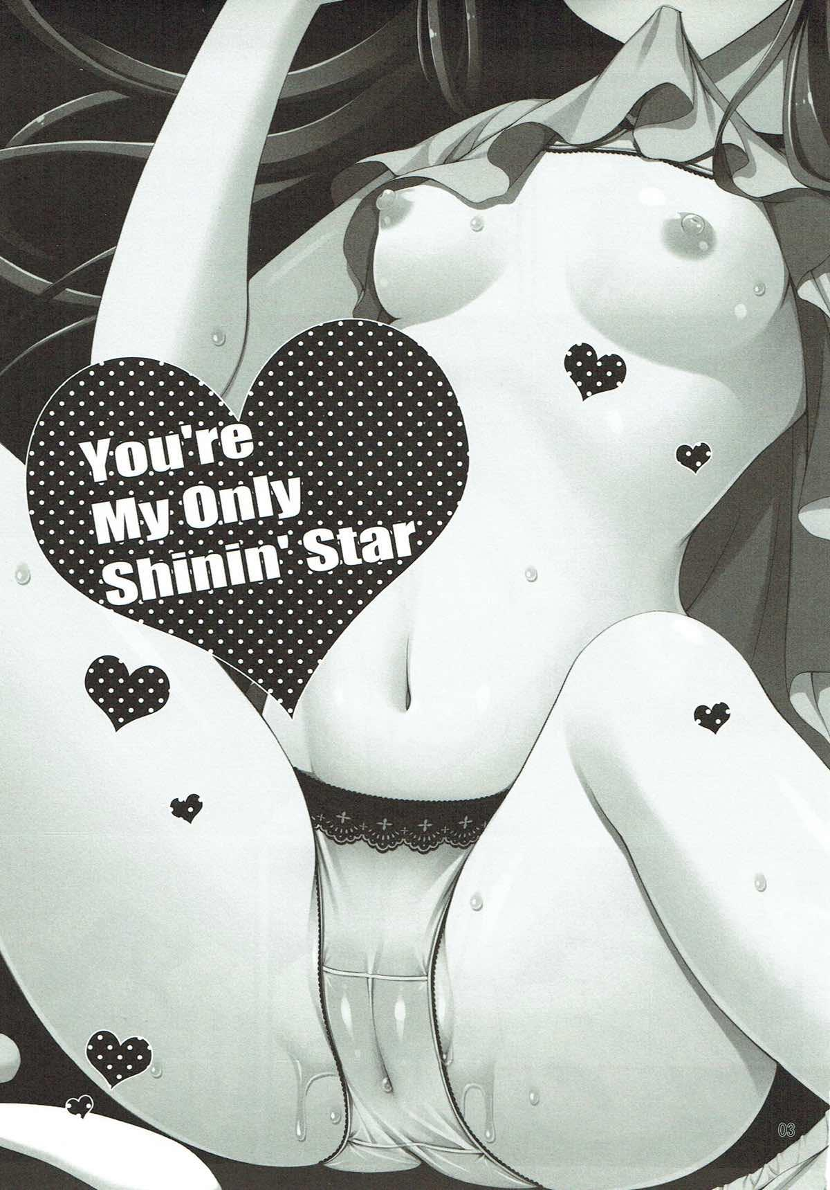 You're My Only Shinin' Star 1