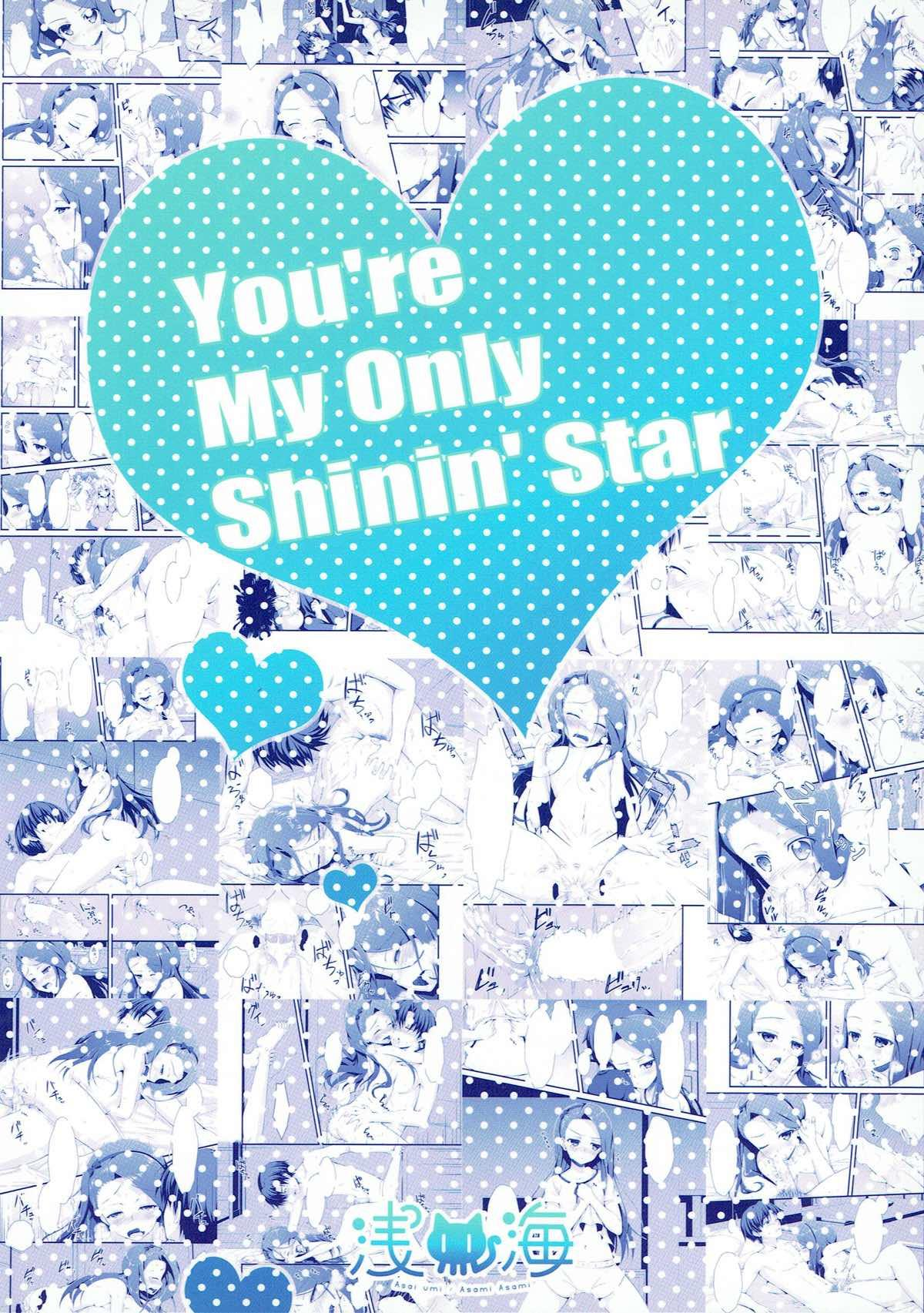 You're My Only Shinin' Star 21