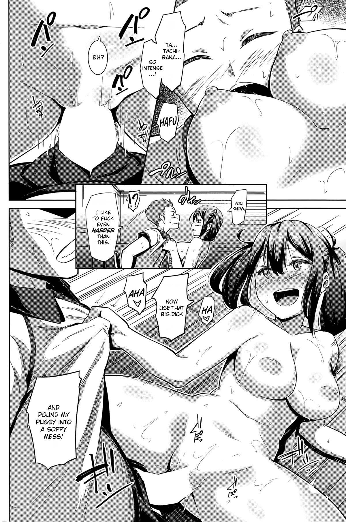 [Kemuri Haku] Muchi Bitch - The Stupid O-manko (COMIC Shitsurakuten 2015-10) [English] [Dammon] 9