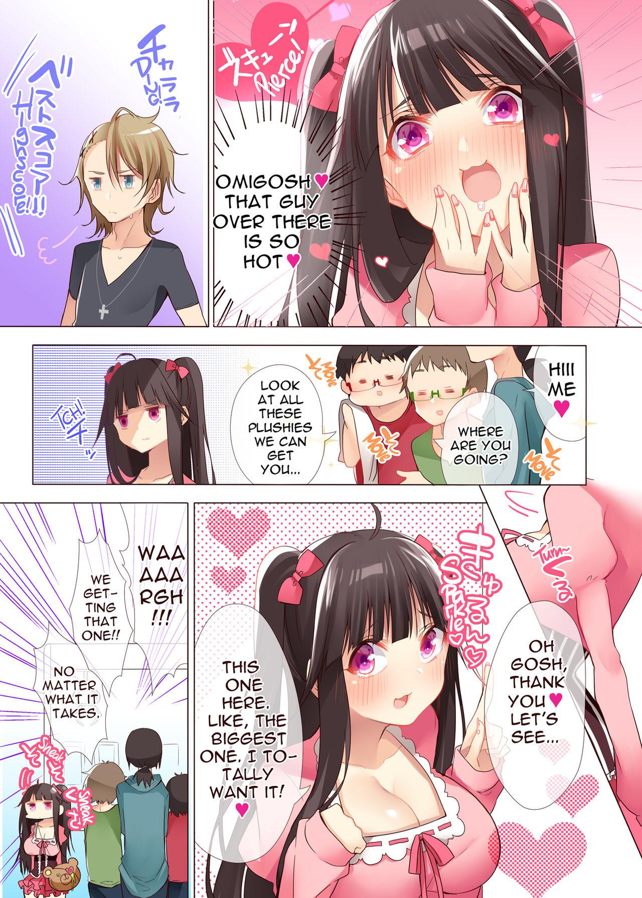 The Princess of an Otaku Group Got Knocked Up by Some Piece of Trash So She Let an Otaku Guy Do Her Too!? 3