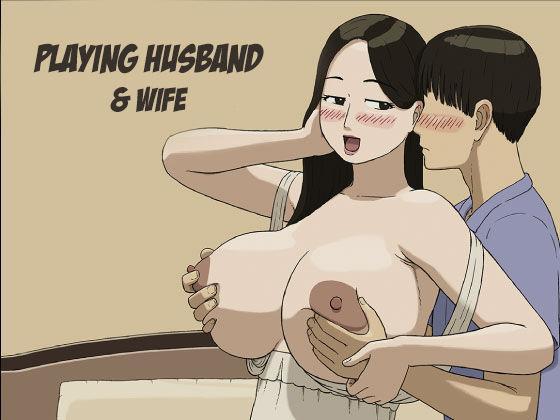 Fuufu Gokko | Playing Husband & Wife 0