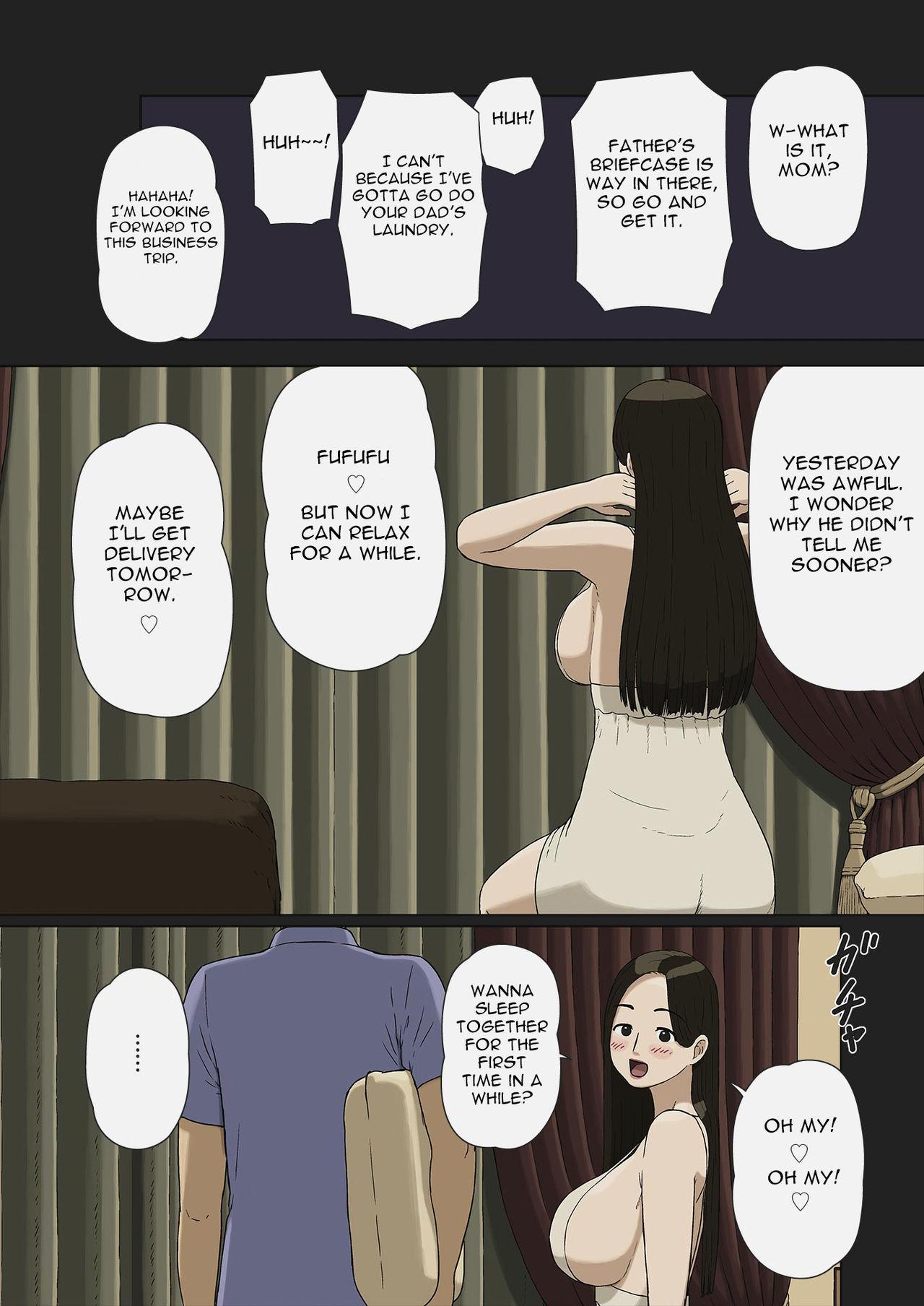 Fuufu Gokko | Playing Husband & Wife 3