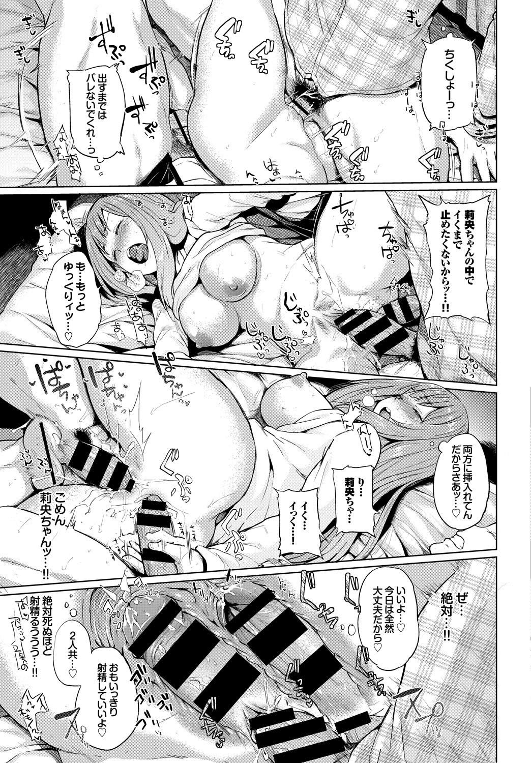 COMIC BAVEL SPECIAL COLLECTION VOL. 7 18