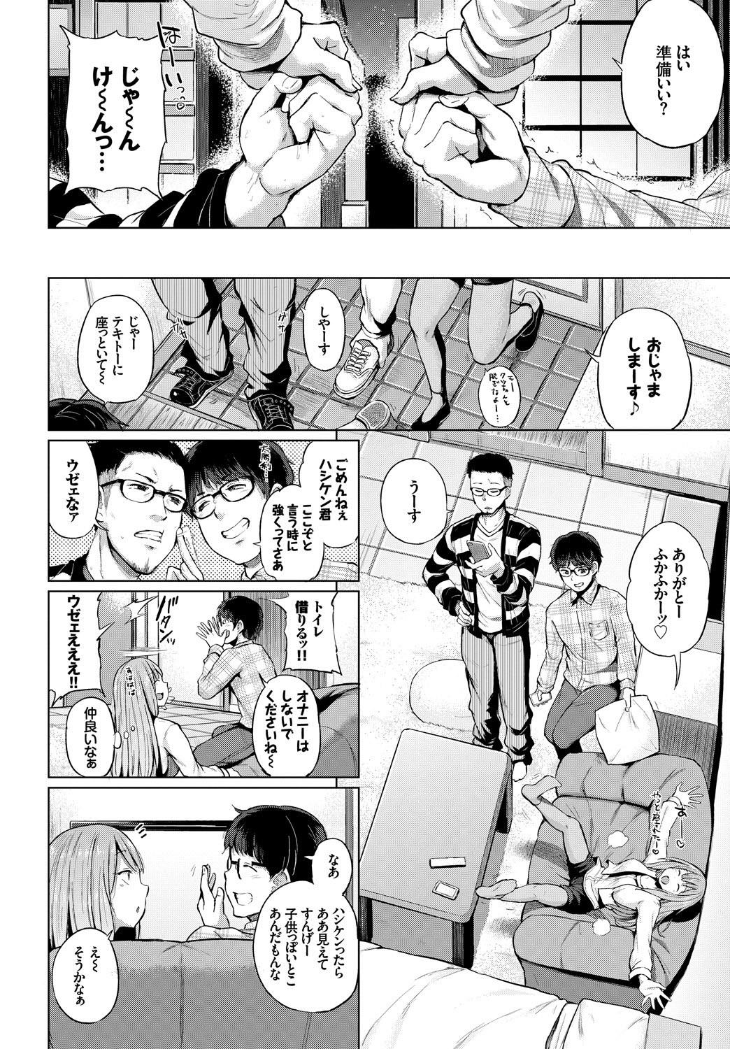 COMIC BAVEL SPECIAL COLLECTION VOL. 7 3
