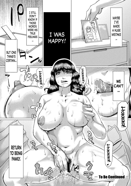 [Kizaru] Gibo ga Haramu Made Zenpen | Until My Mother-in-Law is Pregnant Part One (COMIC Shingeki 2018-03) [English] [N04h] [Digital] 27