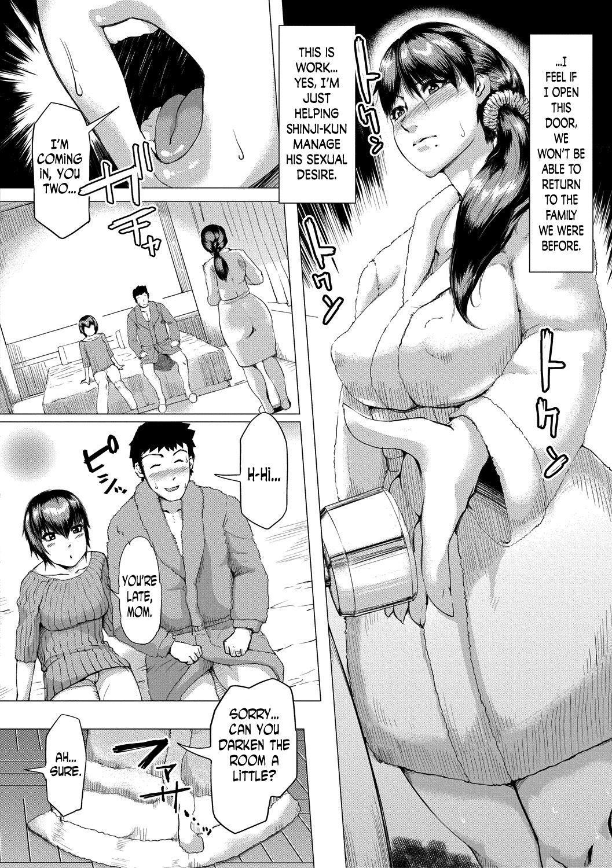 [Kizaru] Gibo ga Haramu Made Zenpen | Until My Mother-in-Law is Pregnant Part One (COMIC Shingeki 2018-03) [English] [N04h] [Digital] 7