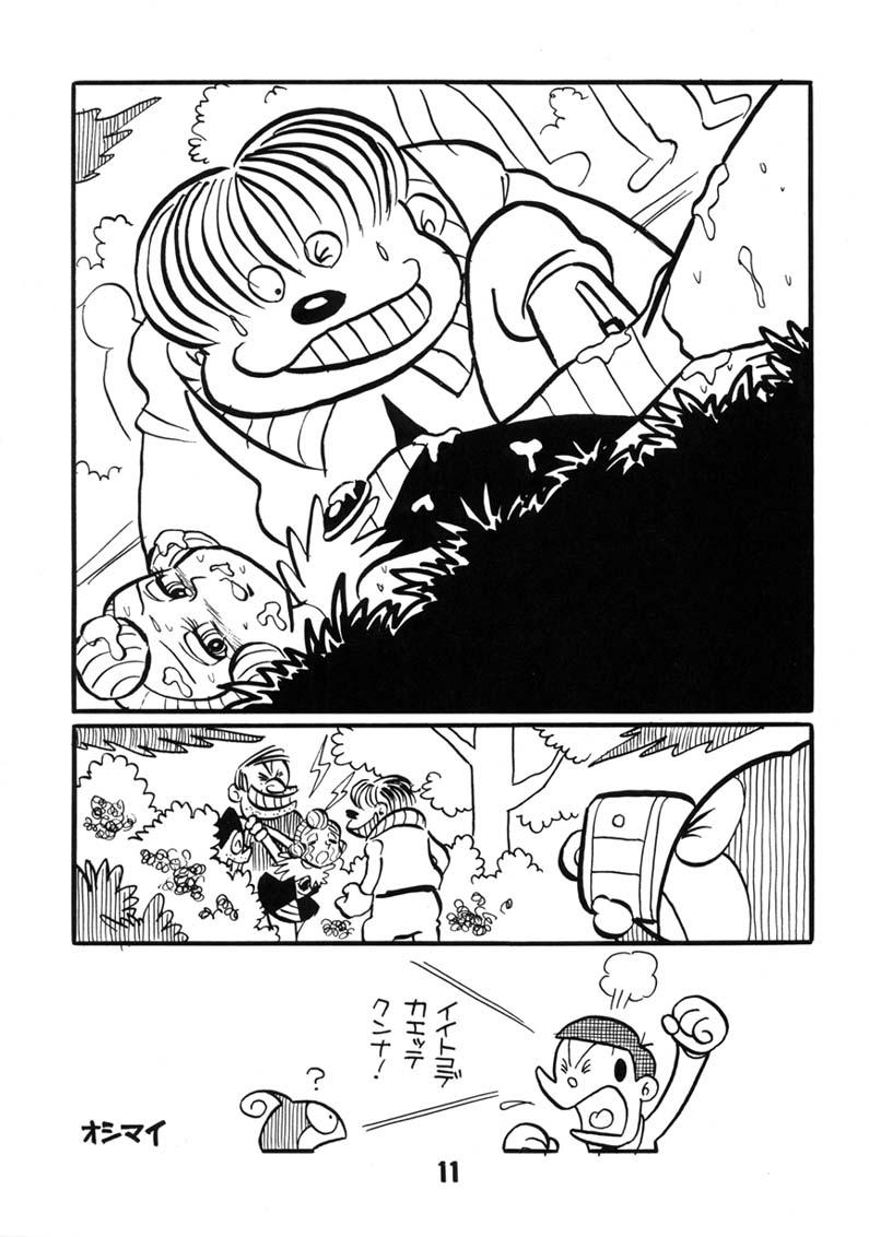 Gokigen Ukagai LOVE 9