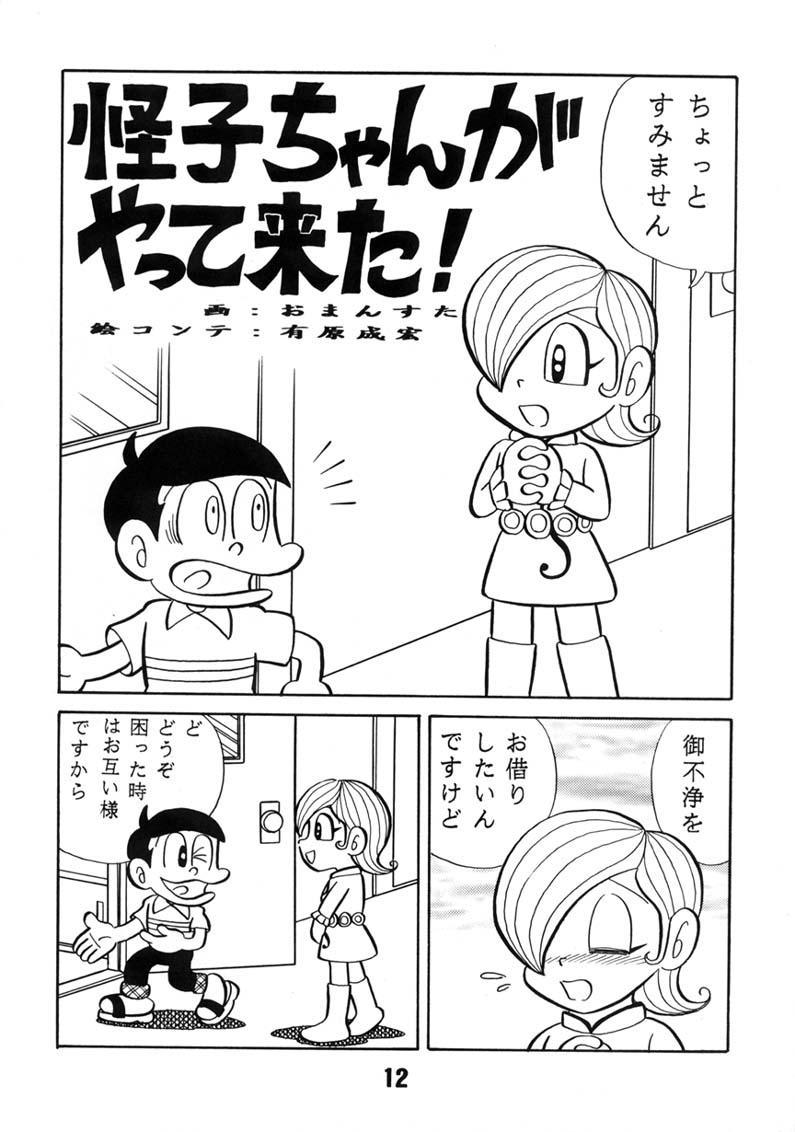 Gokigen Ukagai LOVE 10