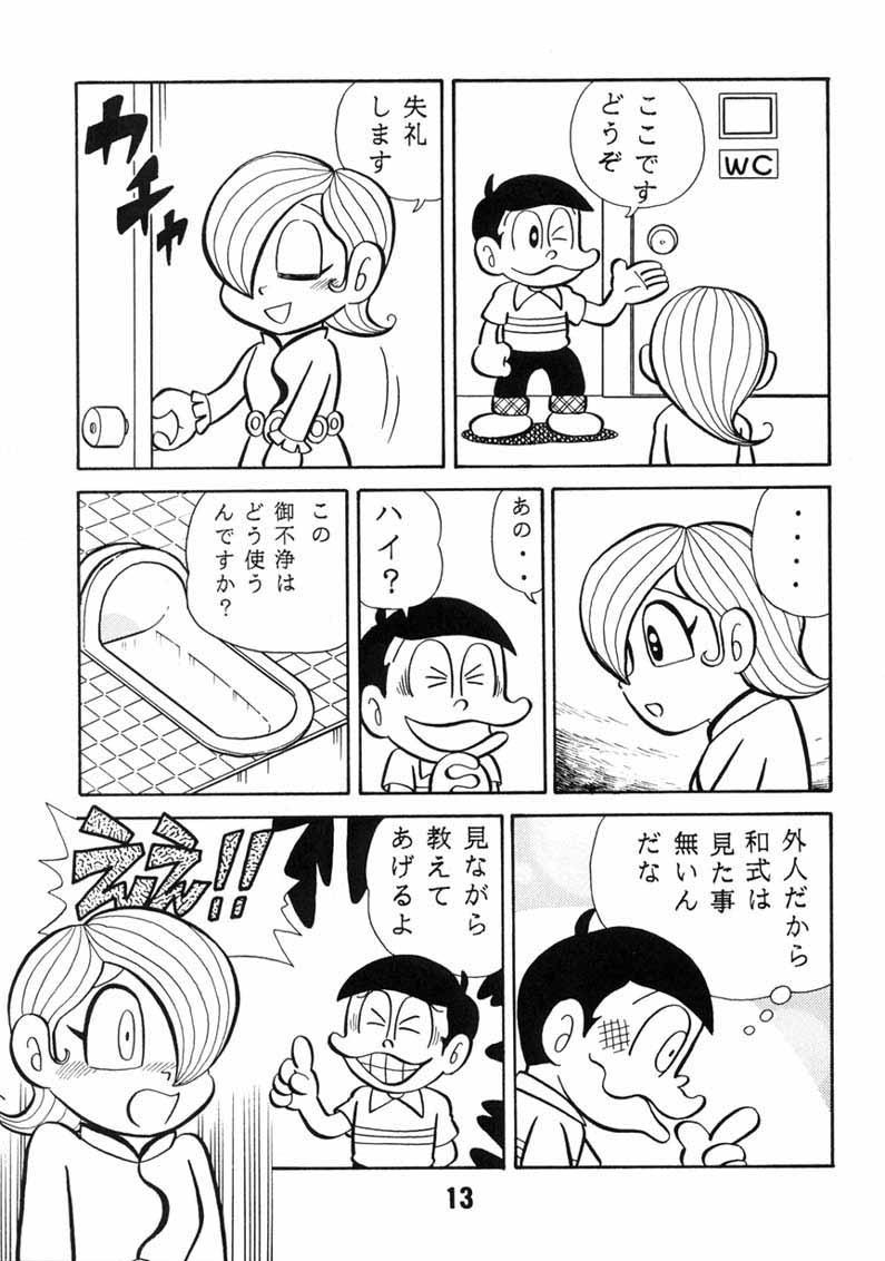Gokigen Ukagai LOVE 11