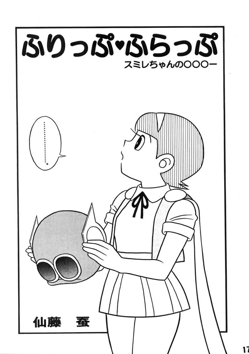 Gokigen Ukagai LOVE 15
