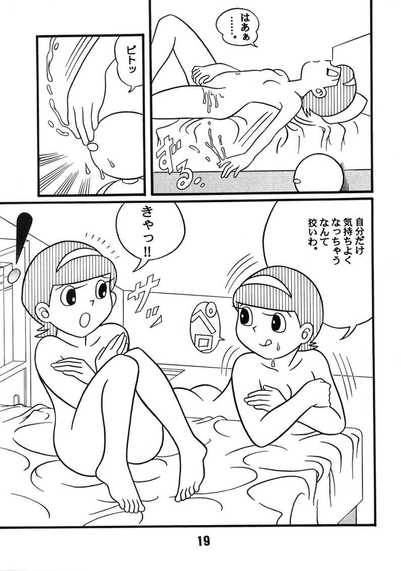 Gokigen Ukagai LOVE 17