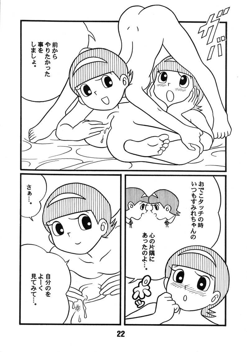 Gokigen Ukagai LOVE 20