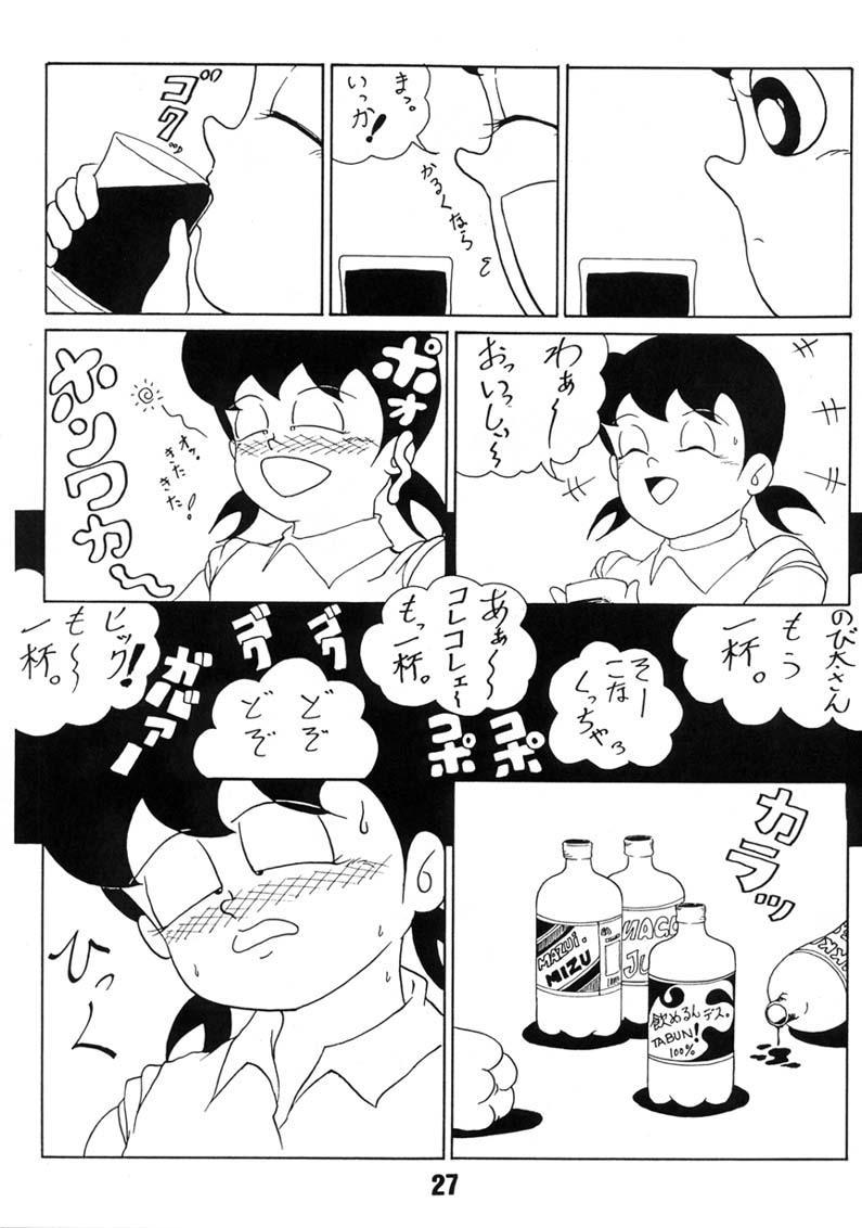 Gokigen Ukagai LOVE 25