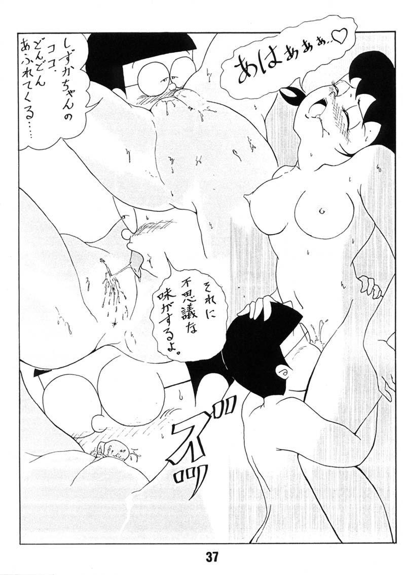 Gokigen Ukagai LOVE 35