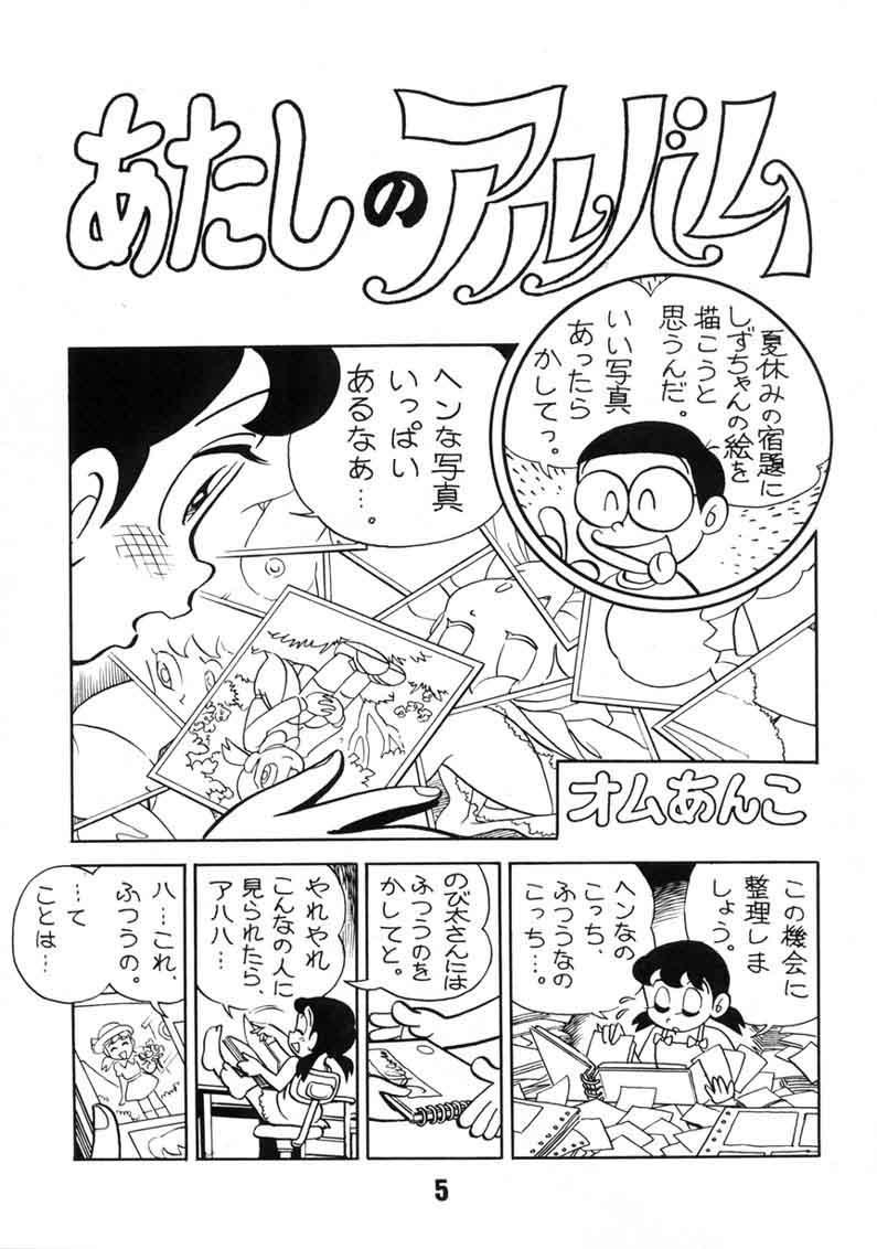 Gokigen Ukagai LOVE 3