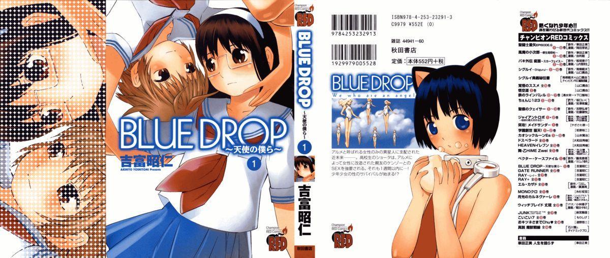 Blue Drop Tenshi no Bokura 350