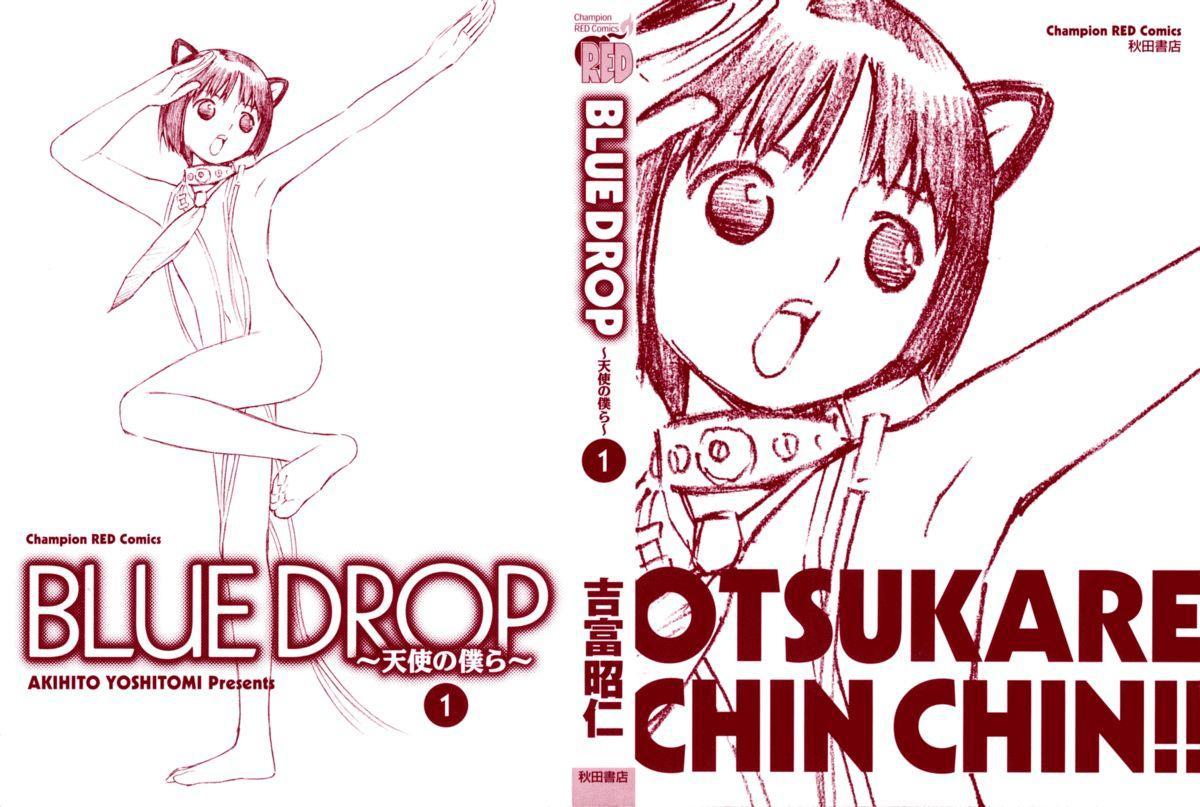Blue Drop Tenshi no Bokura 351