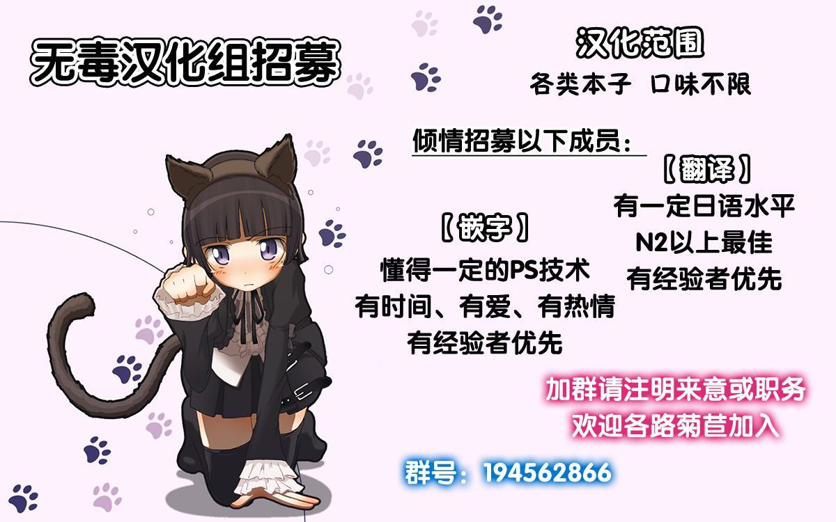 Nao-chan to Asedaku de Shichau Hon 21