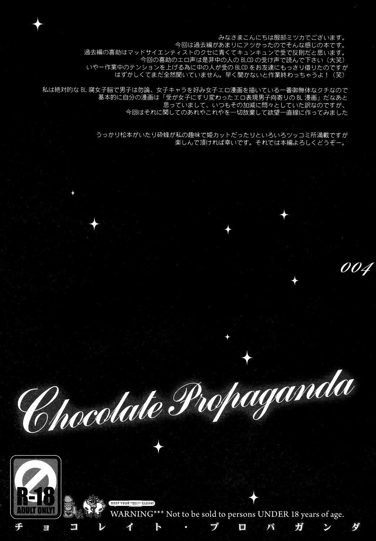 Chocolate Propaganda 2