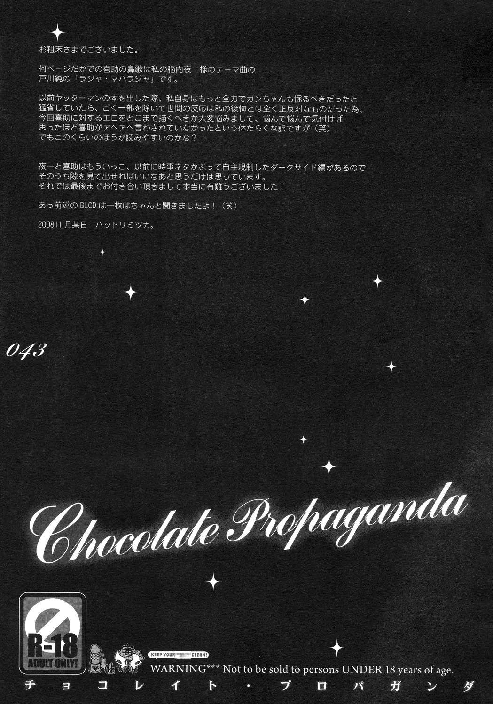 Chocolate Propaganda 41