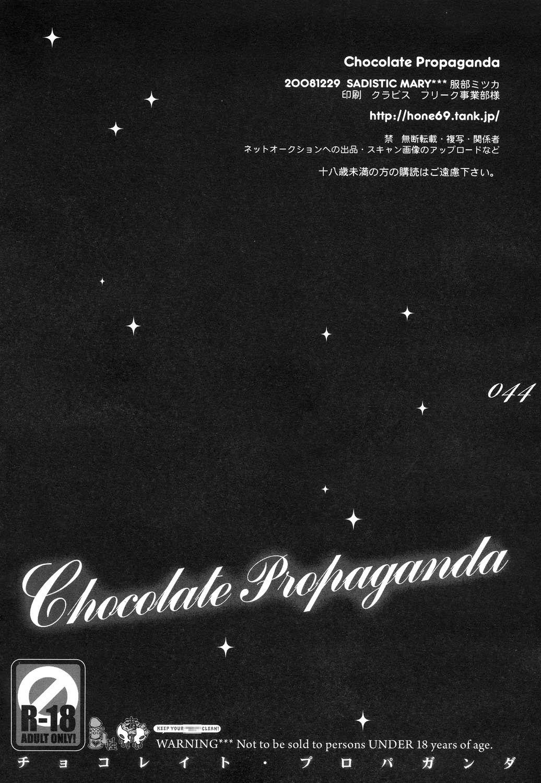 Chocolate Propaganda 42
