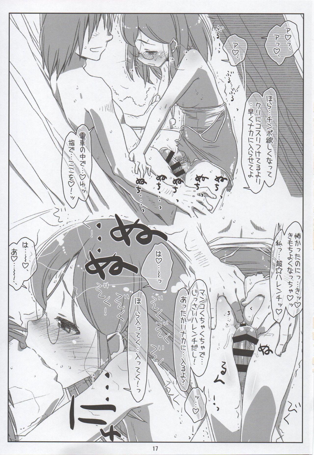 Chou Fuuki Iin no Mizugi ga Erokatta no de Tsukutta Hon 15