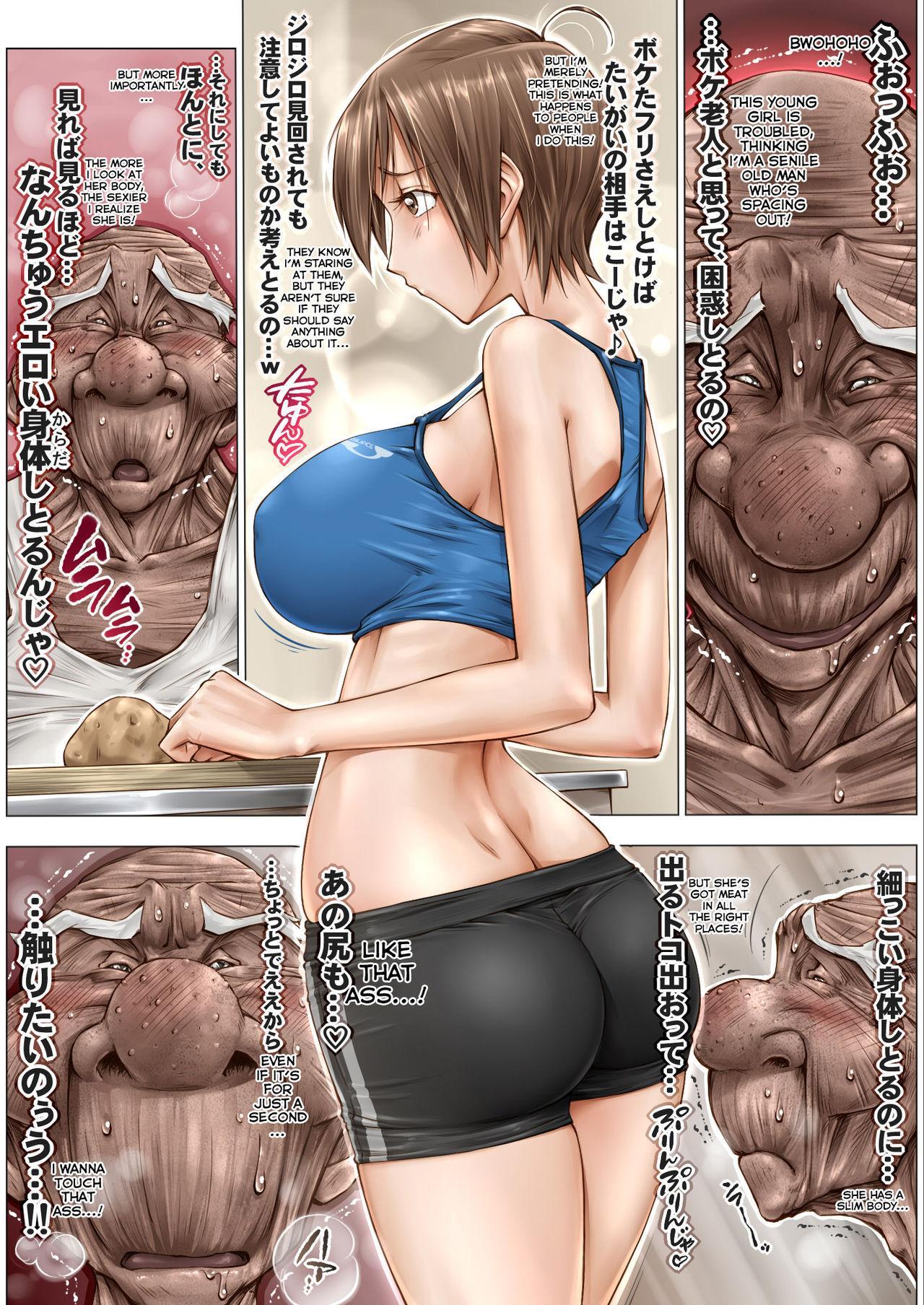 Konna Ojii-chan ni Kanjisaserarete.... 15