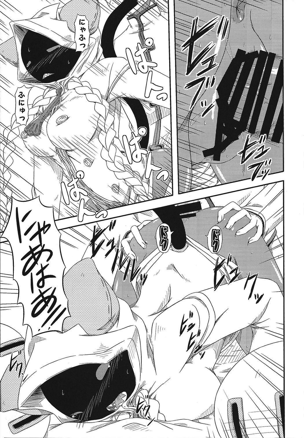 Tokusei Nikuman 9