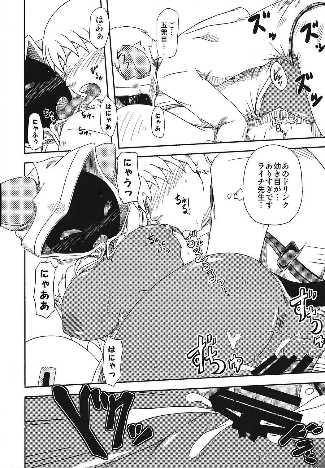 Tokusei Nikuman 10