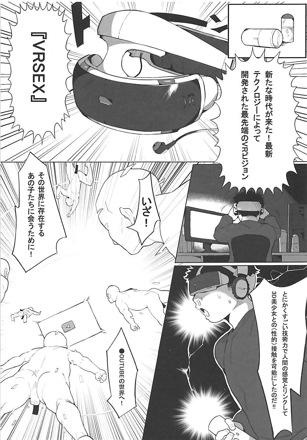 VTuber Totemo Yokubari Set!! 1