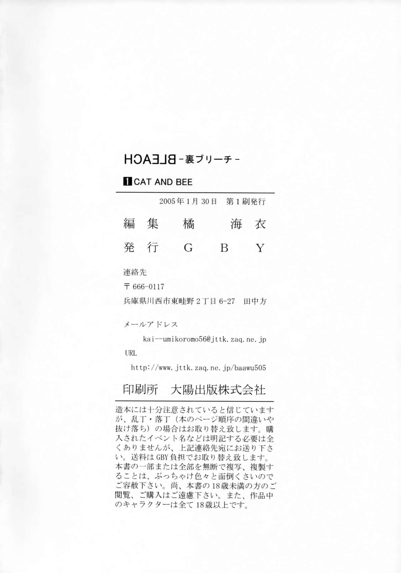 HCAELB 24